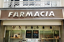 Harry Larys at FARMACIA OPTICA CARDUS